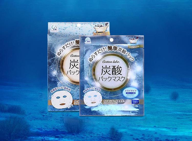 日本Cotton labo碳酸面膜/水素面膜3片 保湿补水抗氧化透明肌