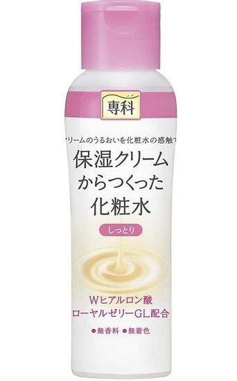 Shiseido资生堂 SENKA专科化妆水保湿美白补水收缩毛孔 200ml 四款可选