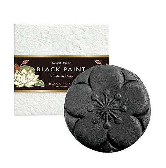 日本Black paint京都 植物精油手工皂 七款可选
