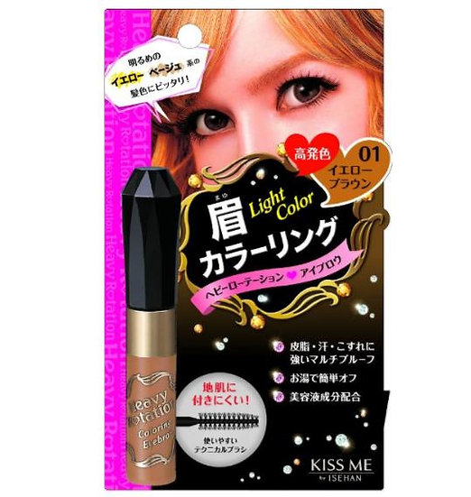 日本ISEHAN KISS ME奇士美 HEAVY ROTATION染眉膏 多色可选 COSME大赏第一位