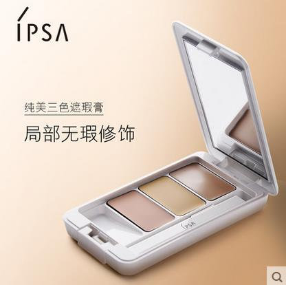 日本IPSA茵芙纱 纯美无暇三色遮瑕膏EX SPF25 PA+++ 4.5g