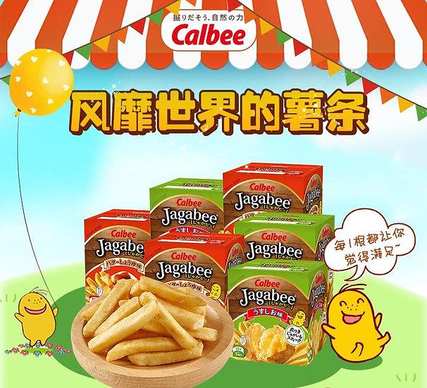 calbee卡乐比薯条三兄弟日本休闲零食礼包90g