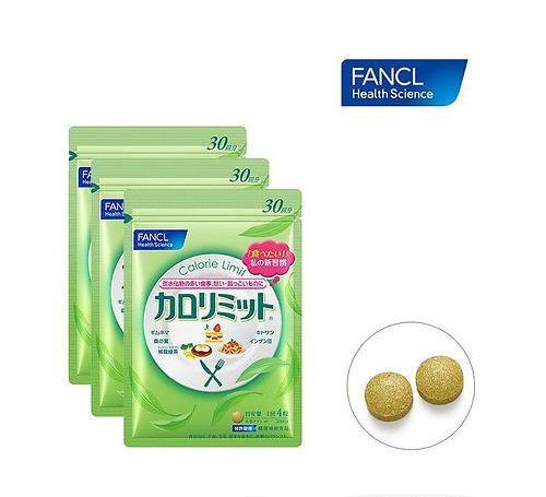 日本FANCL 芳珂 无添加Calorie Limit 卡路里控制瘦身纤体代餐 30日 90日量