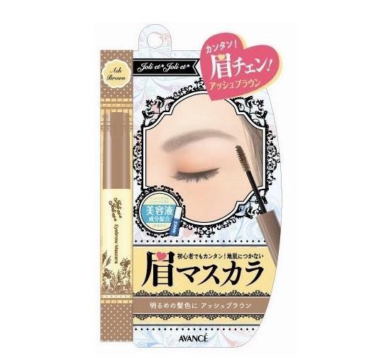 日本AVANCE 美容液保湿滋养染眉膏 含睫毛增长液