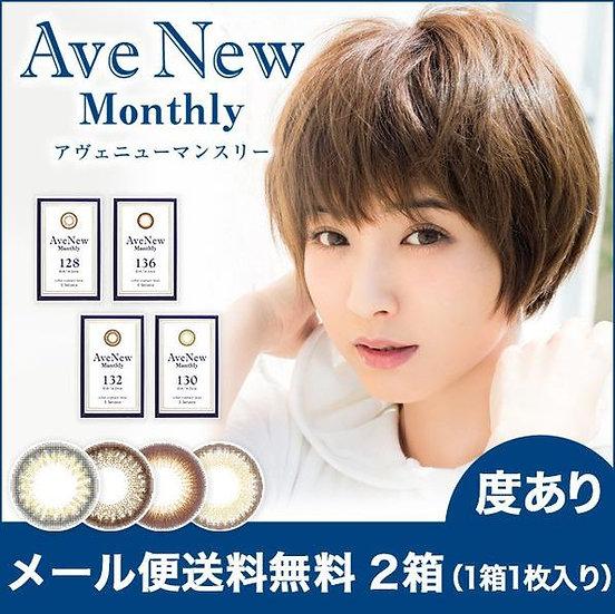日本AveNew月抛美瞳 隐形眼镜 超薄舒适 2盒各一枚 四色度数可选