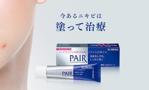 日本LION狮王 Pair Acne 速效祛痘暗疮膏 14g