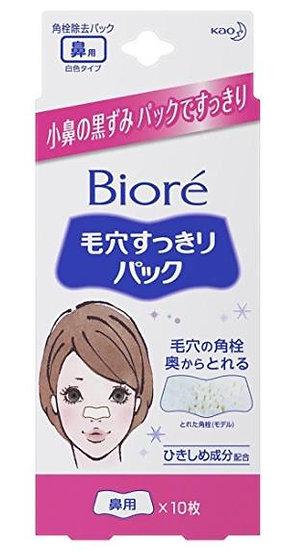 日本KAO花王 BIORE碧柔 深层清除毛孔粉刺妙鼻贴 白色 10片装
