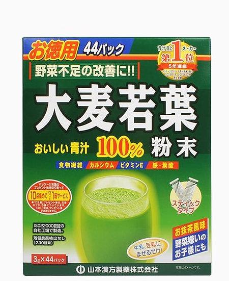 日本山本汉方 大麦若叶青汁粉末 抹茶味 便携装 44份入 COSME大赏受赏