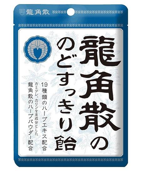 日本RYUKAKUSAN龙角散 特效润喉糖 薄荷口味 88g