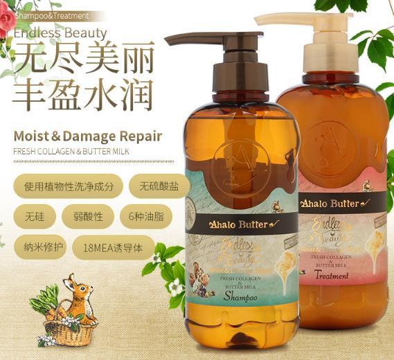 日本AHALO BUTTER/天使的艳轮 滋润型洗发水护发素套装 500ml 每单限购一组