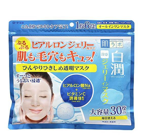 日本ROHTO乐敦肌研极润3D美白/玻尿酸抗老补水保湿弹力面膜六合一30片装