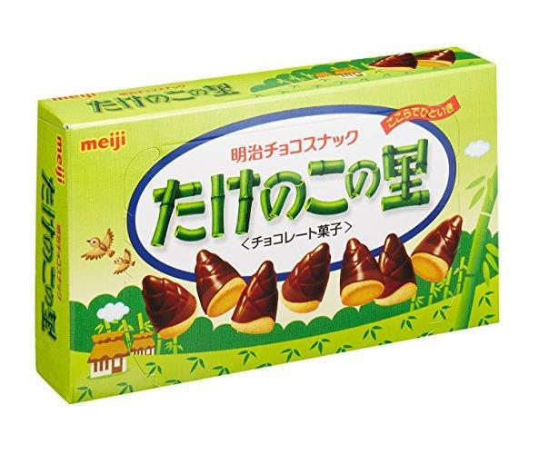 日本零食 明治Meiji 竹笋山巧克力饼干
