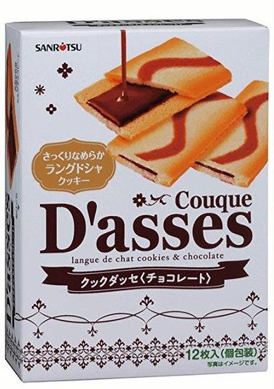 日本饼干 三立夹心饼干巧克力味 6盒