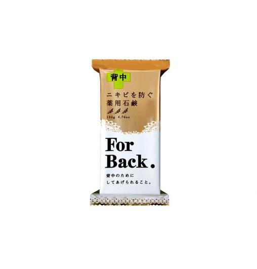 日本PELICAN 药用本草 美背祛痘香皂 沐浴皂 135g