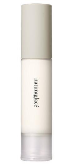 日本Naturaglace孕妇彩妆无添加保湿调色隔离霜妆前乳