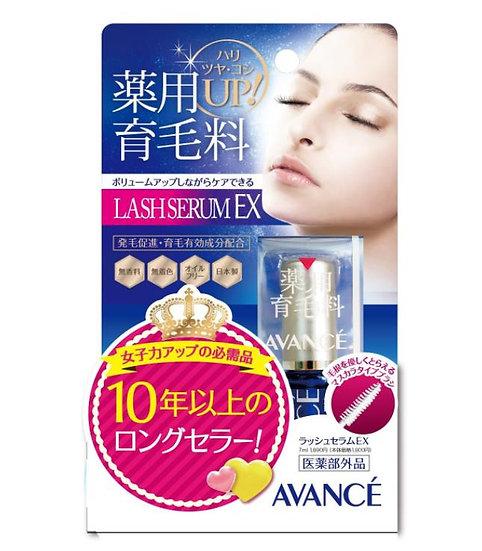 日本Avance睫毛增长液/睫毛滋养液生长浓密睫毛