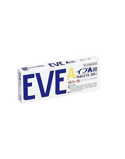 日本白兔制药 EVEA锭止疼止痛药 有效缓解生理痛头痛60片