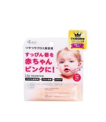 日本ETTUSAIS艾杜莎 保湿修护润唇精华液 无香料 SPF18 PA++ 10g COSME大赏受赏