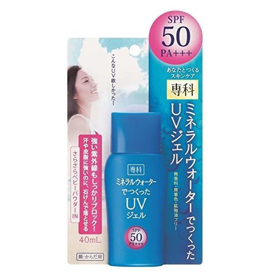 日本Shiseido 资生堂 SENKA专科UV矿泉水感防晒霜 清爽控油防晒乳40ml