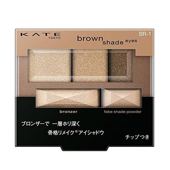2017年 新款 日本KANEBO嘉娜宝 KATE 棕影立体骨干重塑眼影  6款颜色