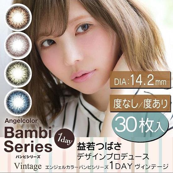 Angelcolor 1day日抛30片装美瞳隐形眼镜,益若翼代言 Bambi系列 Vintage系列复古新色 共4色