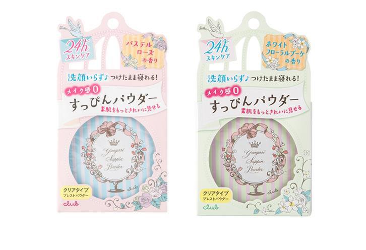 日本CLUB晚安粉 26g 出浴美肌粉饼无需卸妆素颜定妆蜜粉