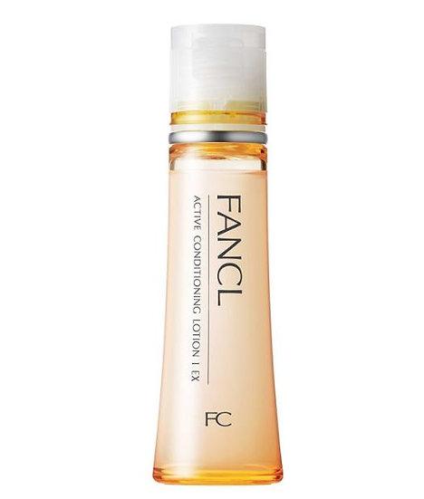 日本FANCL/芳珂 无添加DX修护补湿液1号清爽型/2号滋润型30ml化妆水