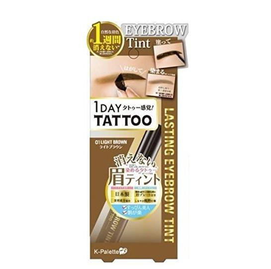 日本K-Palette TATTOO染眉膏 撕拉型染眉胶 防水防汗染色持久