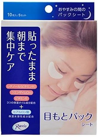 日本Ravis森下仁丹 整晚贴眼纹眼袋用保湿眼膜5对入 淡化暗沉细纹