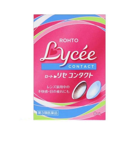 日本ROHTO乐敦 LYCEE 粉红小花 眼药水 佩戴隐形眼镜款专用 8ml