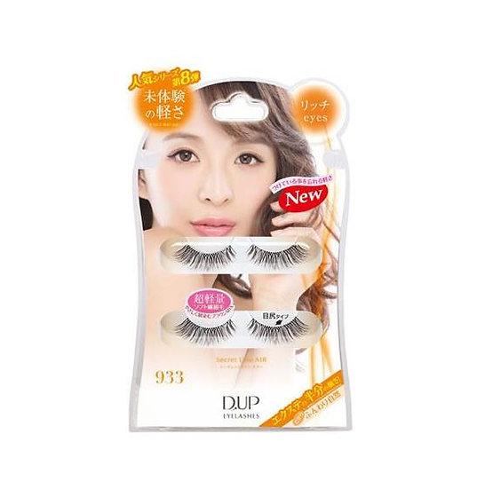 新款式D.U.P/DUP SecretLine心机美形假睫毛 5款可选