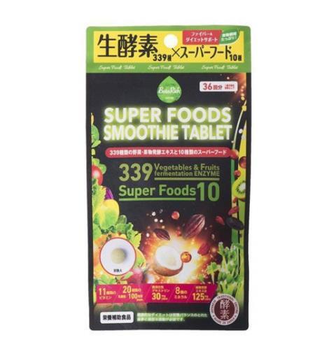 日本botarich超级水果食物smoothie339种生酵素72粒36回分