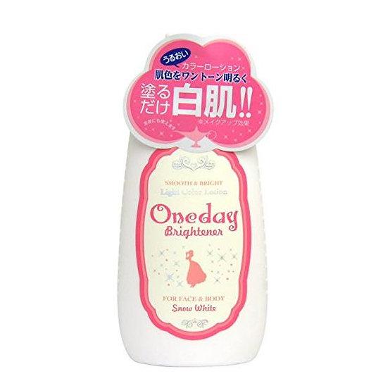 日本One Day美白身体乳Brightener白肌 一抹白全身素颜霜身体乳120ml