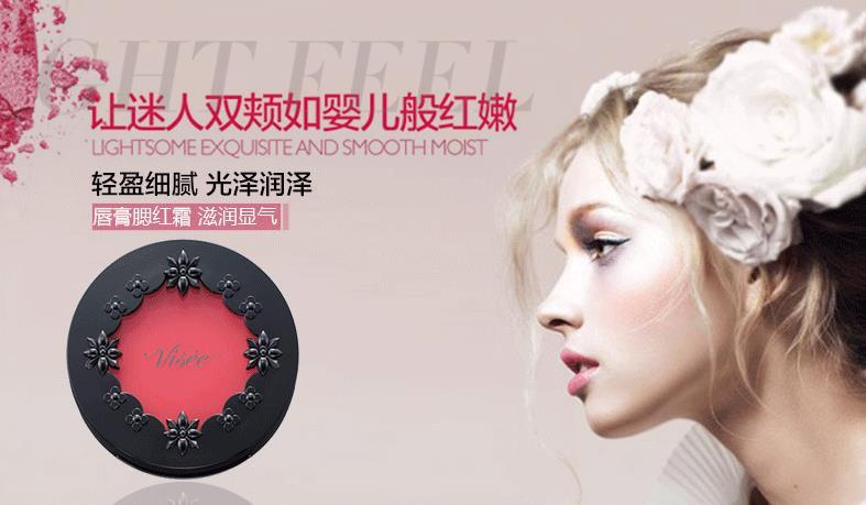 日本 Kose/高丝 Visee蕾丝腮红唇颊两用 六色可选 自然修容正品唇膏腮红霜