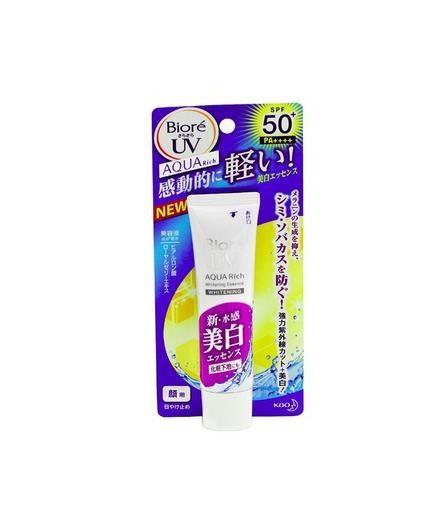 日本KAO花王 BIORE碧柔 美白防晒隔离乳霜 SPF50+ PA+++ 33g