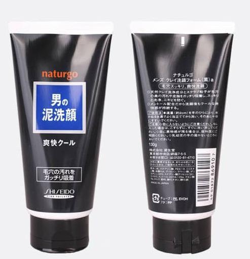 日本SHISEIDO资生堂 NATURGO 男士天然海泥矿物质洗颜泥黑泥 适合油性混合型肌肤 130g