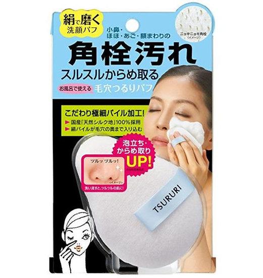 日本BCL TSURURI细软100%真丝纤维洁面洗脸海绵粉扑 清洁毛孔黑头