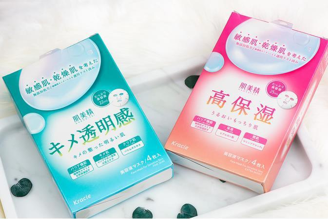 日本Kracie肌美精 敏感肌高保湿面膜 高渗透补水干燥肌专用 4片