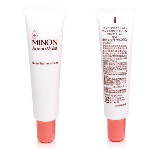 MINON/蜜浓氨基酸滋润面霜保湿锁水修护霜 温和补水眼霜按摩霜