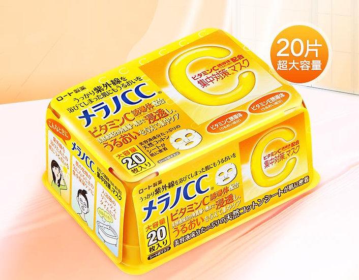 日本Rohto乐敦CC高渗透VC白嫩面膜晒后修复淡斑淡痘印