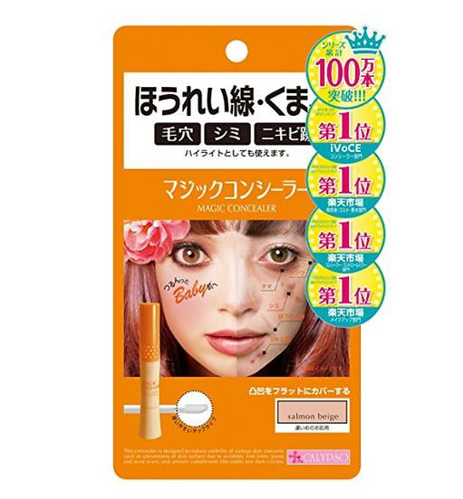 日本CALYPSO MAGIC 魔法集中修复粉底遮瑕膏 遮瑕棒遮