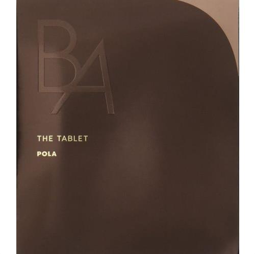 日本POLA BA抗糖化内服美容丸 60粒1个月 180粒3个月装