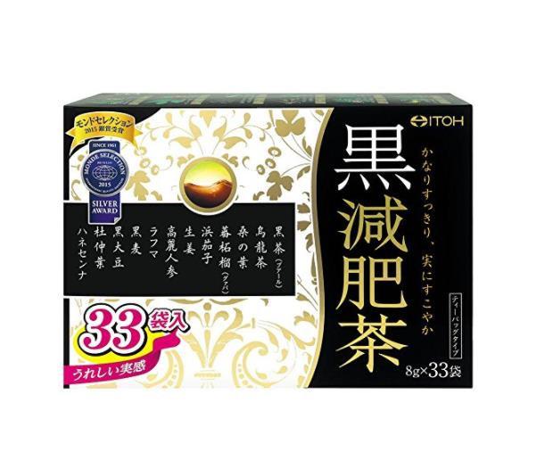 日本ITOH井腾汉方 黑乌龙茶减肥茶 8g*包