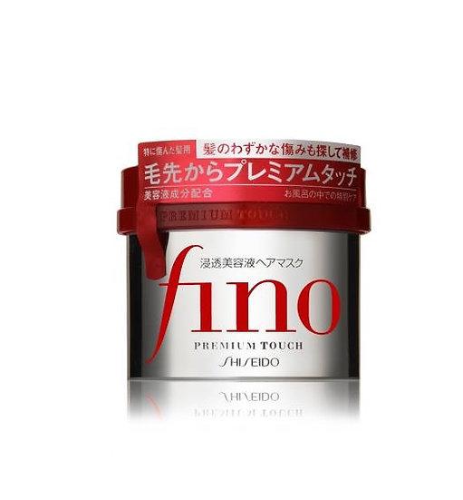 日本SHISEIDO资生堂 FINO 高效渗透护发膜 受损发专用 COSME大赏第一位 230g