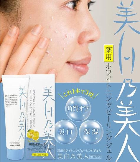 日本 淡斑神器 三周幻变 美白乃美人 去角质透明素肌美白啫喱
