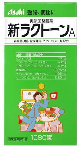 日本ASAHI 朝日 新RAKUTON A 乳酸菌整肠片