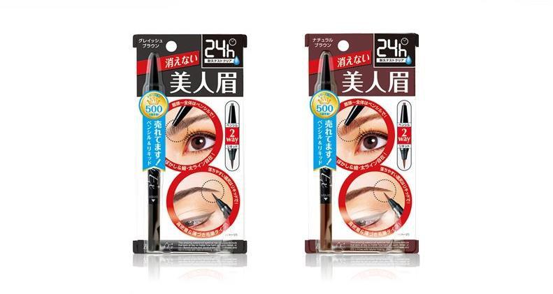 日本BCL BROWLASH EX 24小时防水眉笔液体眉笔 双头两用眉笔