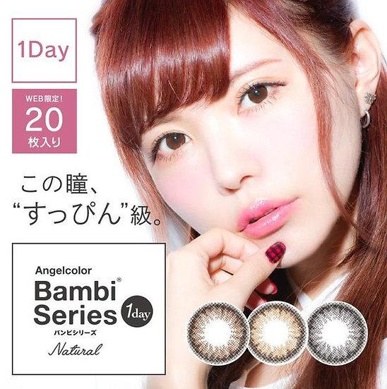 Angelcolor 1day日抛20片美瞳隐形眼镜,益若翼代言 Bambi Natural系列 共3色
