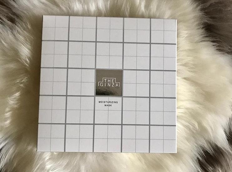 Shiseido资生堂 The Ginza贵妇系列保湿面膜6片 抗皱滋润补水 养出盈润透亮