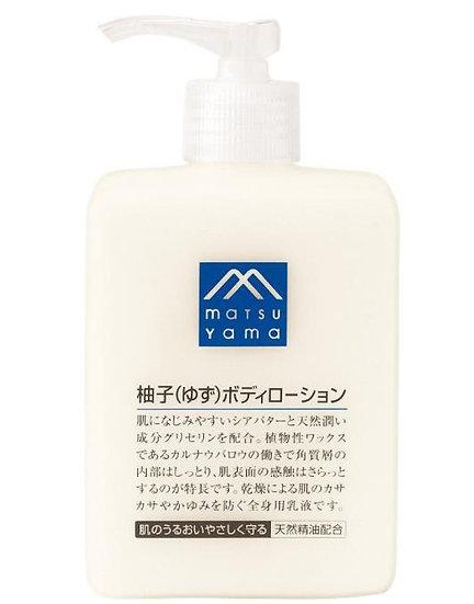 日本Matsuyama松山油脂 无添加清新舒适柚子精华天然精油保湿身体乳 300ml